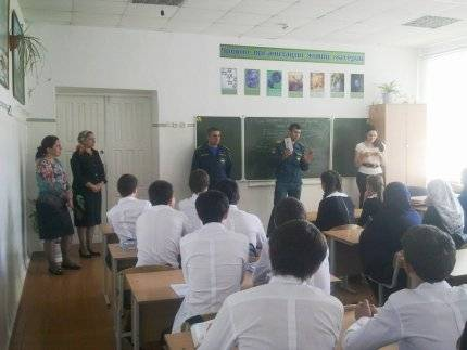 Администрация Архангельска • Городские новости