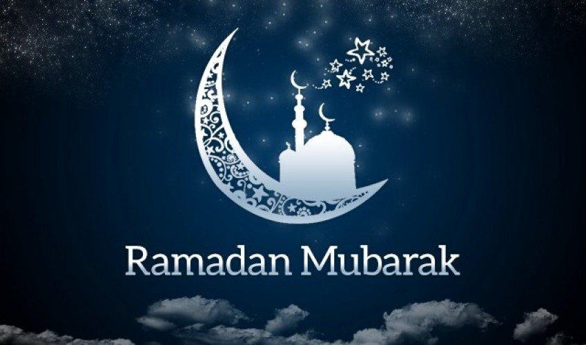 Картинки месяц рамадан красивые, день